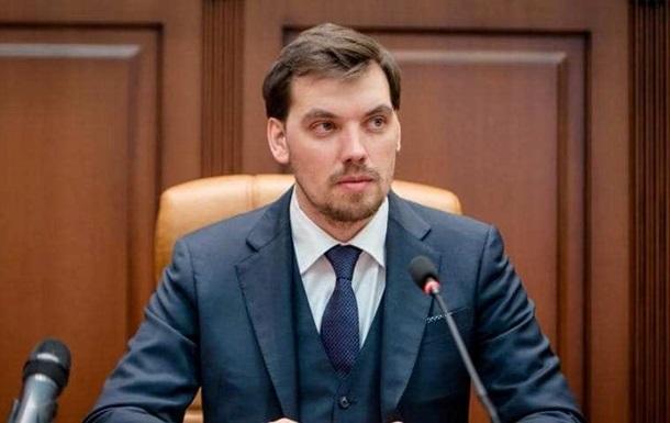 В Украине появится Министерство по вопросам оккупированных территорий