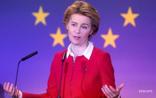 В ЄС розробляють план боротьби проти раку