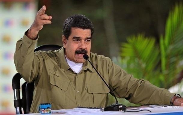 Президент США пообещал  сокрушить тиранию  Мадуро