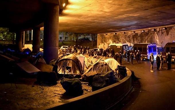 У Парижі поліція демонтувала останній великий табір мігрантів