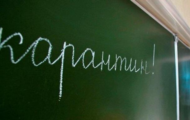 В Полтаве школы закрыли на карантин