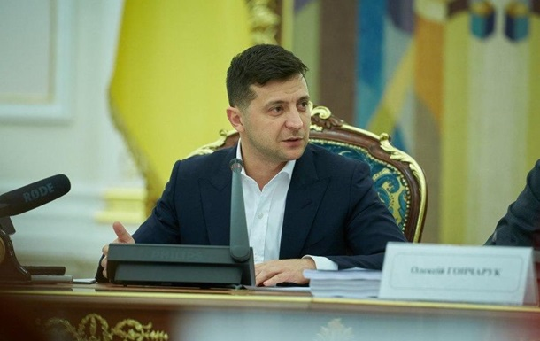 Зеленский рассказал об  усилении  Кабмина