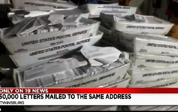 Американец получил 55 тысяч писем одновременно