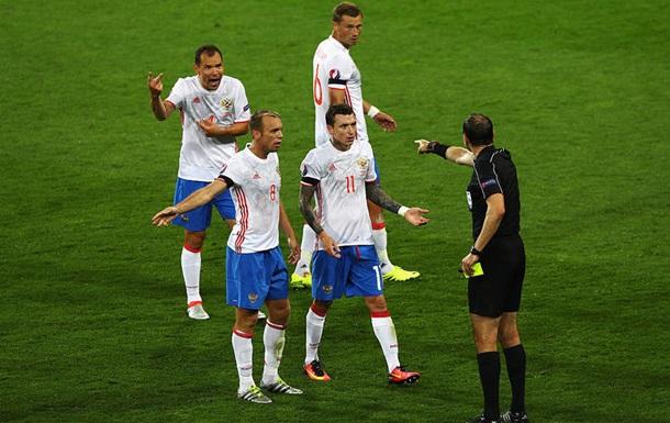России запретили участвовать в ЧМ по футболу в Катаре - СМИ