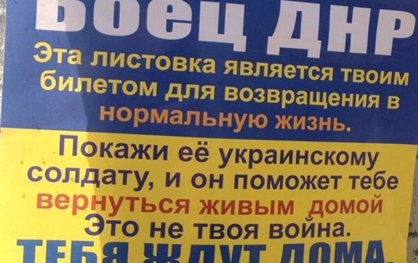 Бывший боевик рассказал о дедовщине и мародерстве в  войсках  ДНР