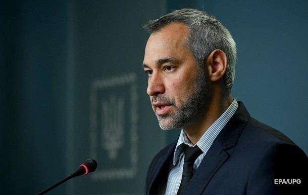 ГПУ: Иран не сотрудничает с Украиной по делу МАУ