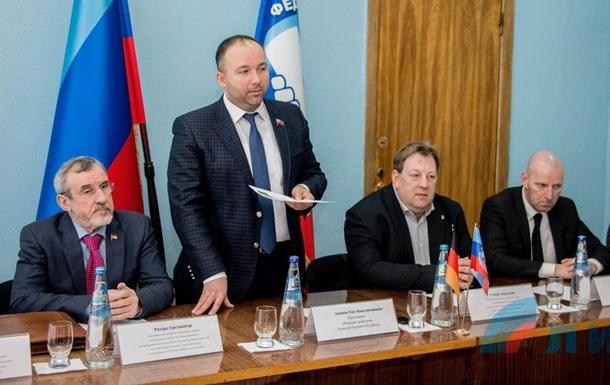Киев осудил визит политиков из Германии в Луганск