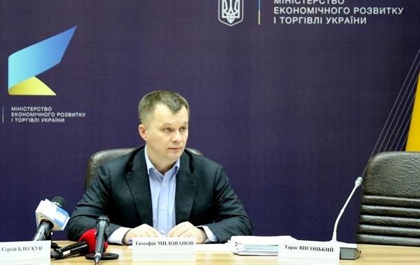 Милованов рассказал о плане для быстрого роста ВВП