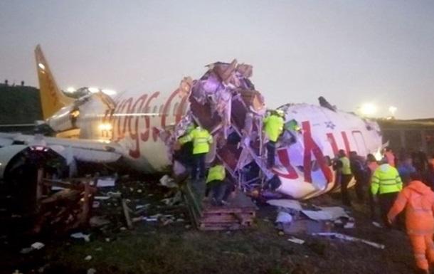 Жесткая посадка самолета в Стамбуле: один человек погиб