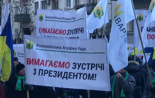 У центрі Києва протестують проти ринку землі