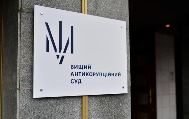 Экс-главного архитектора Киева отпустили на поруки