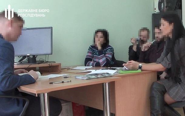 Нардеп Федина не з явилася в ДБР