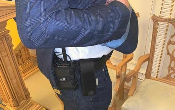 Зброя в Раді: УДО прокоментувало інцидент