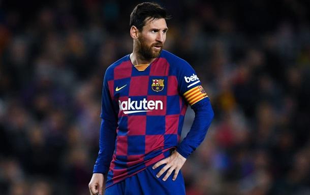 Реал и Барселона вылетели из Кубка Испании в один день впервые за 65 лет