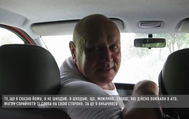 Депутат сложил мандат из-за скандальной переписки с АТОшником