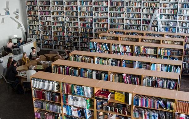 В Киеве переименовали пять библиотек