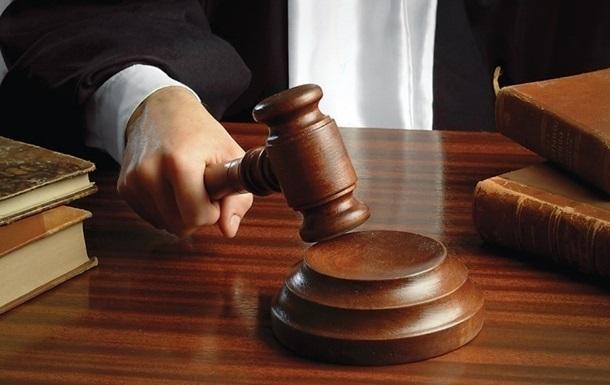 Суд увеличил до 40 млн грн залог для бывшего замдиректора Укрбуда