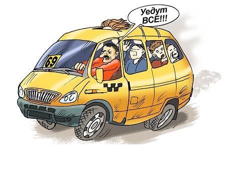 Ментовские войны  за перевозки
