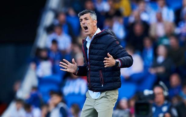 Тренер Реала Сосьедад: Мы устроили зрелище