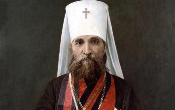 Митрополит Київський Володимир: життя та смерть заради Христа