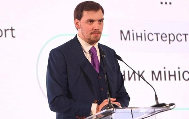 З продажем землі українці можуть втратити субсидію - Гончарук