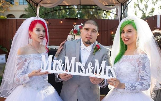 Две невесты вышли замуж за одного жениха