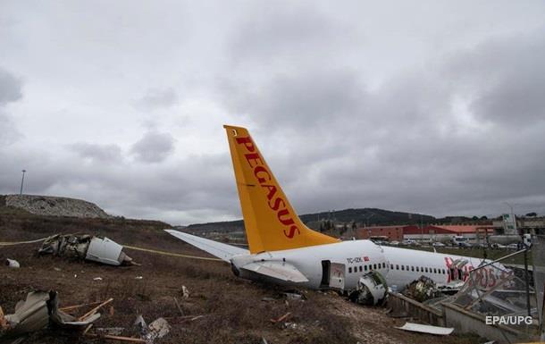 Выживший пассажир рассказал о крушении самолета в Стамбуле