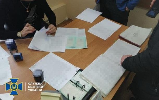 СБУ викрила схему мільйонних розкрадань з Фонду держмайна