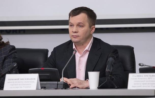 Министр предложил антикризисные меры для экономики