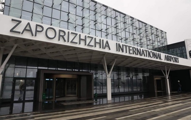 В аэропорту Запорожья произошла драка, пострадал пограничник