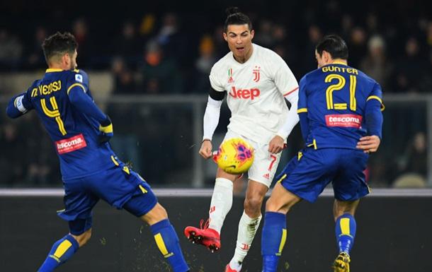 Гол Роналду не спас Ювентус от сенсационного поражения в матче с Вероной