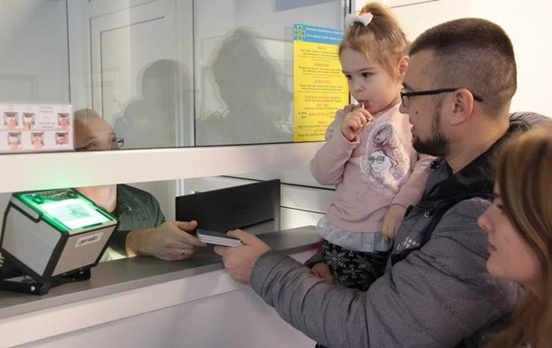 Детям упростили пересечение админграницы с Крымом