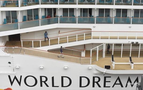 Коронавирус: с круизного лайнера в Гонконге сняли карантин