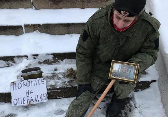 Российский наёмник, который воевал на Донбассе, просит милостыню в Москве.