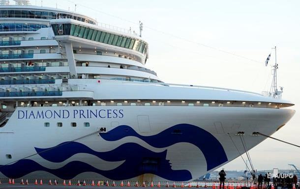 На лайнере Diamond Princess коронавирус выявили еще у 60 человек