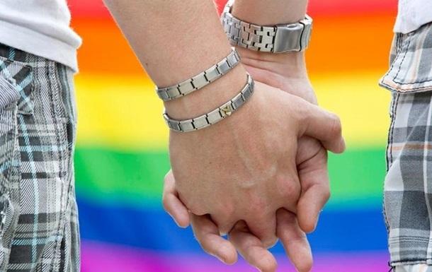 В Швейцарии криминализировали гомофобию