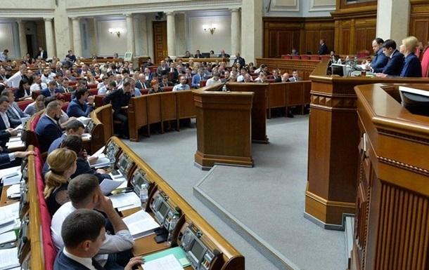 Группу депутатов заподозрили в имитации работы