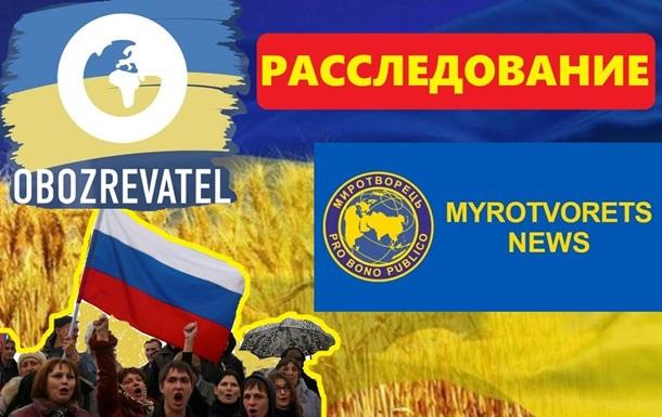 Русский мир обнаружен в Киеве. Расследование OBOZREVATEL