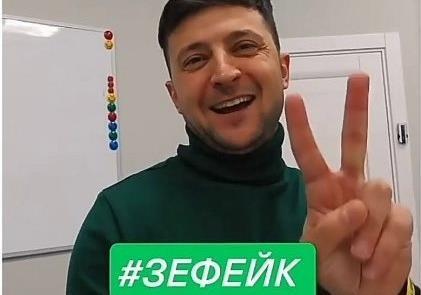 Зе!фейк: как анонимные телеграмм-каналы защищают репутацию Владимира Зеленского