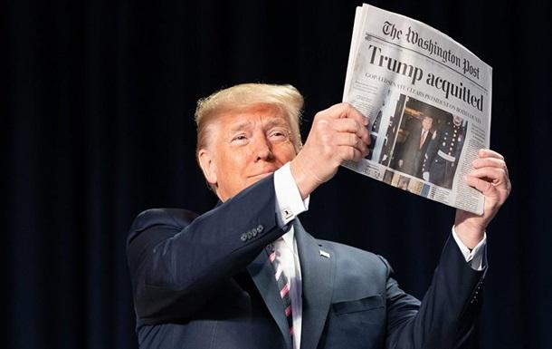 Президент Трамп разбушевался