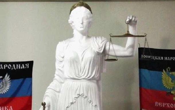 В  ДНР  снова отличились…Пытки людей признали несчастным случаем на производстве