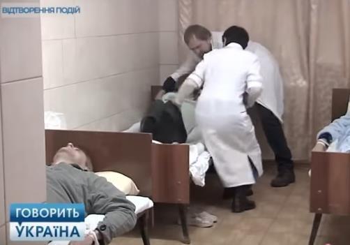 Уголовные преступления в психиатрии Украины