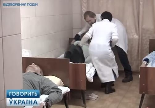 Кримінальні злочини в психіатрії України