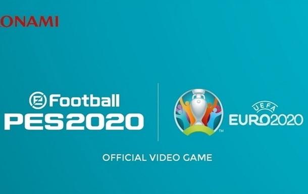 Сборная Украины по киберфутболу узнала расписание матчей отбора на ЧЕ