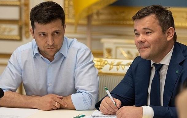Зеленський звільнив главу свого Офісу Богдана