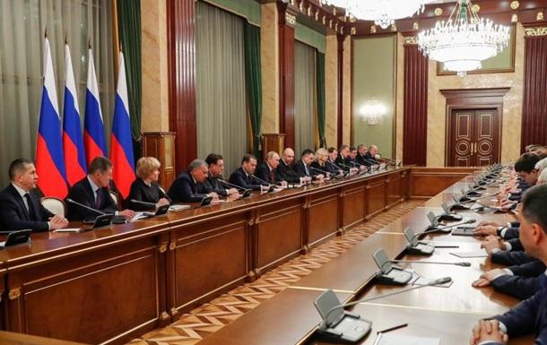 Что стоит за  перестройкой  в России