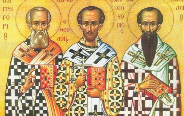 Три святих – одна Любов
