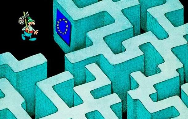 Евроинтеграцию закончили, куда дальше пойдём?