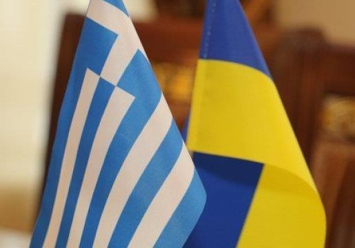 Україна та Греція. Феномен добросусідства двох держав,не маючи спільного кордону