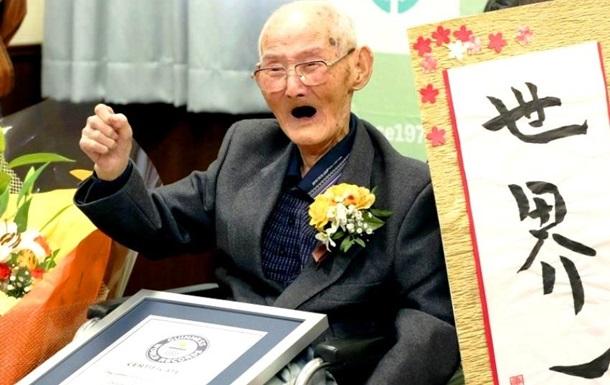 Японский долгожитель попал в Книгу Гиннесса
